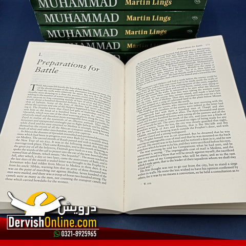 Muhammad (saw) - His Life Base on the Earliest Sources | Martin Lings | PB