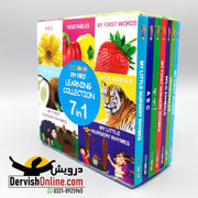 My First Learning Collection - 7 in 1 Books Dervish Kids