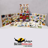 MY FIRST LEARNING COLLECTION 8 IN 1 (BOARD BOOKS) - Dervish Designs Online