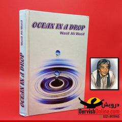 Ocean in a Drop | Wasif Ali Wasif - Dervish Designs Online