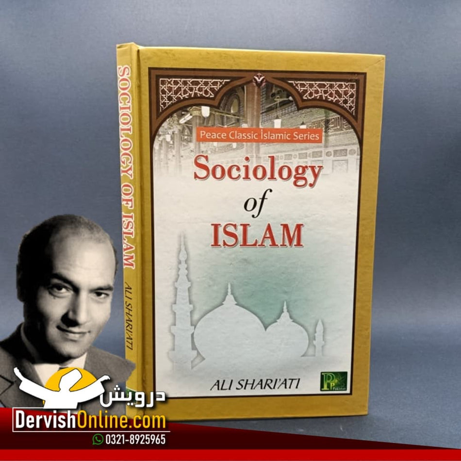 Sociology of Islam | Dr. Ali Shariati
