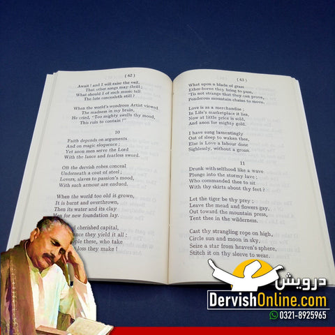 Persian Psalms | English Translation of Zabur e Ajam - Allama Iqbal