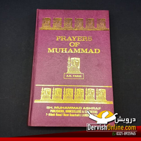 Prayers of Muhammad SAW | A.H. Farid