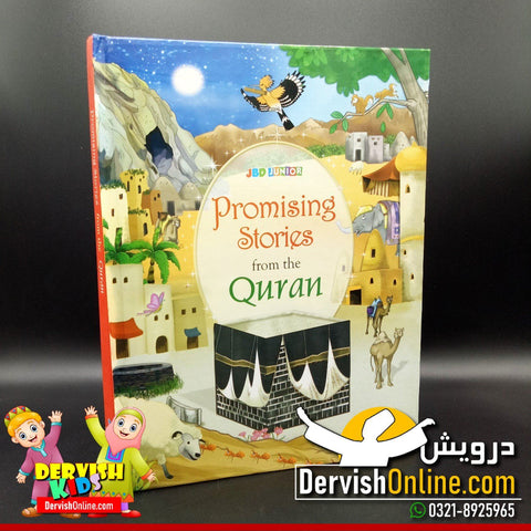 Promising Stories from the Quran