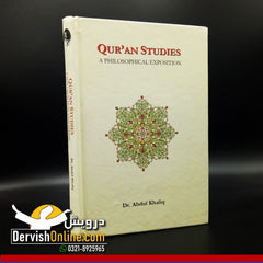 Quran Studies - A Philosophical Exposition - Dervish Designs Online