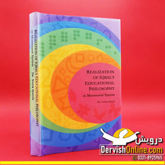 Realization of Iqbal's Educational Philosophy in Montessori System Books Dervish Designs