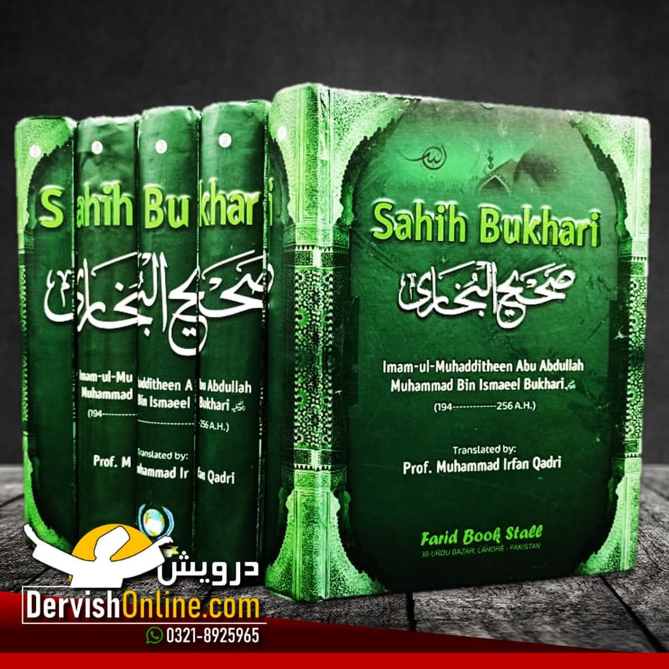 Sahih al-Bukhari | English Translation | 5 Books Set