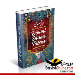 Selected Poems From the Divani Shamsi Tabriz | Deluxe Edition - Dervish Designs Online