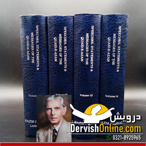 Speeches Statements and Messages of the Quaid e Azam (4 Volumes Set)
