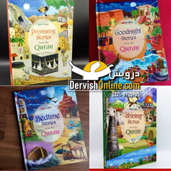 Stories From Quran - Kids 4 books Set