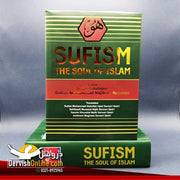 Sufism - The Soul of Islam | English Translation