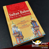 Sultan Bahoo | The Life and Teachings Books Dervish Designs