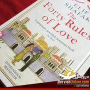The Forty Rules of Love By Elif Shafak Books DervishDesigns