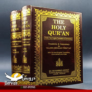 The Holy Quran | 2 Volumes | Abdullah Yusuf Ali | THQ-AYA-2V