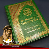 The Message of The Quran | Allama Muhammad Asad | New Ed.