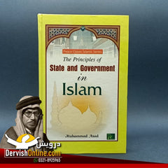 The Principles of State and Government in Islam | Muhammad Asad