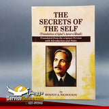 The Secrets of Self | Asrar e Khudi's English Translation