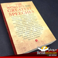 The World's 100 Greatest Speeches Books Dervish Designs