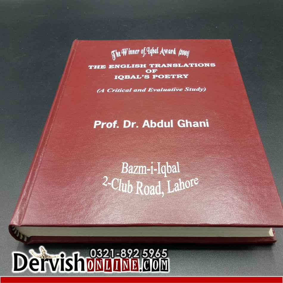 The English Translations of Iqbal's Poetry (A Critical and Evaluative Study) - Dervish Designs Online