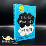 The Fault in our Stars | John Green - Dervish Designs Online