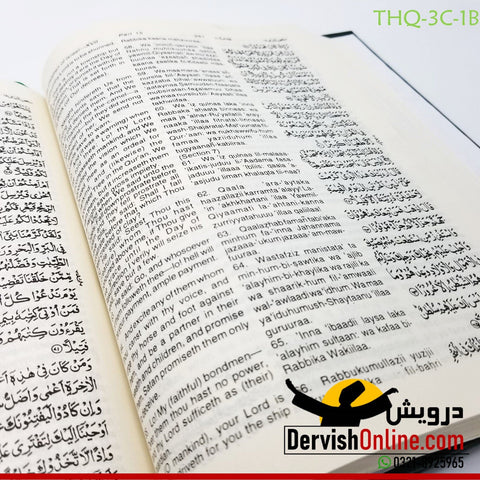 The Holy Quran : Transliteration in Roman Script and English Translation with Arabic Text | THQ-3C-1B - Dervish Designs Online
