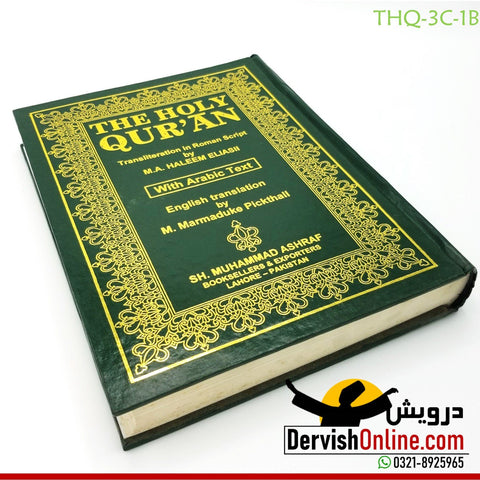 The Holy Quran : Transliteration in Roman Script and English Translation with Arabic Text | THQ-3C-1B Books Dervish Designs