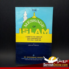 The Message of Islam | Abdullah Yusuf Ali Books Dervish Designs