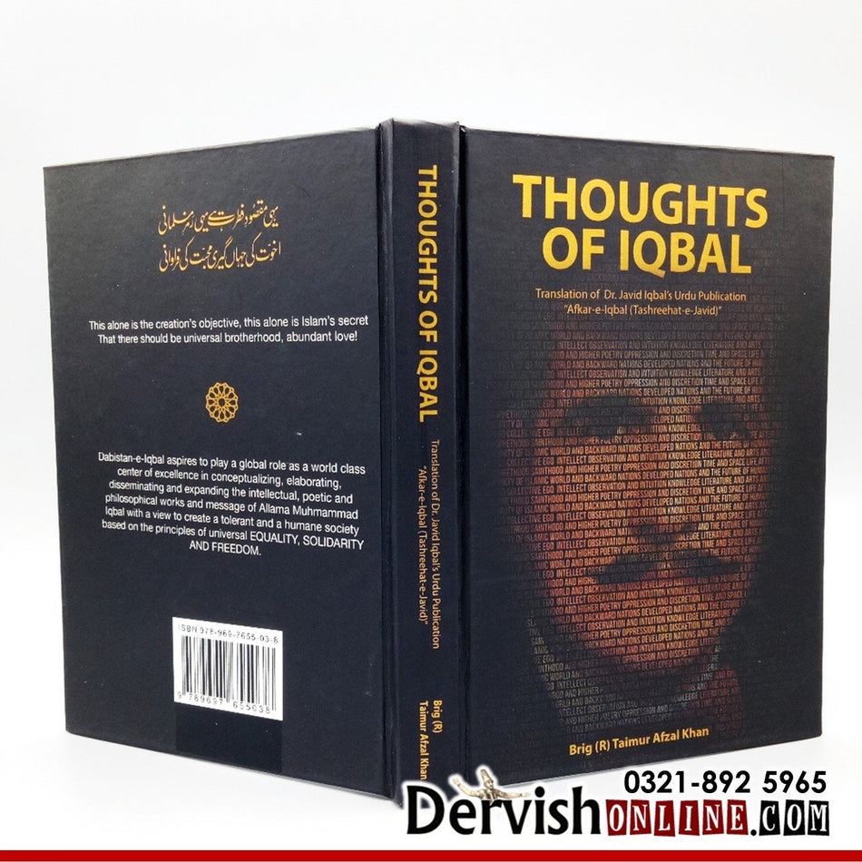 "Thoughts of Iqbal: Translation of Dr. Javid Iqbal's Urdu Publication ""Afkar-e-Iqbal"" - Dervish Designs Online"