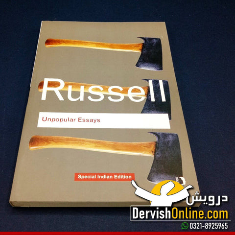 Unpopular Essays by Bertrand Russell Books Dervish Designs