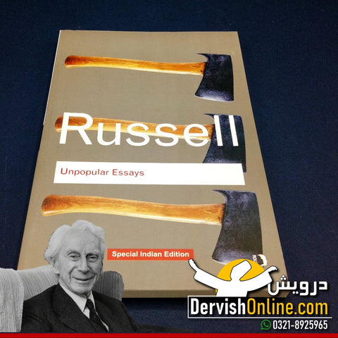 Unpopular Essays by Bertrand Russell - Dervish Designs Online