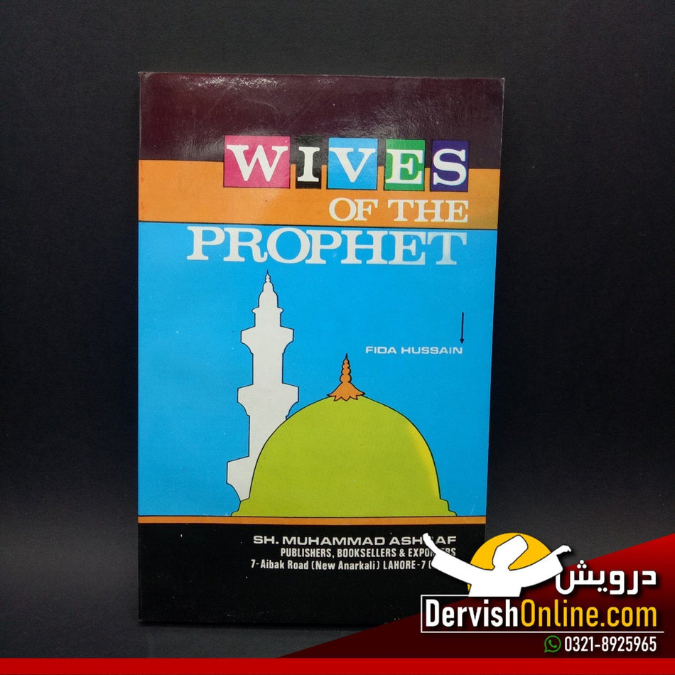 Wives of the Holy Prophet saw - Fida Hussain - Dervish Designs Online