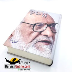 اشفاق احمد | بابا صاحبا Books Dervish Designs