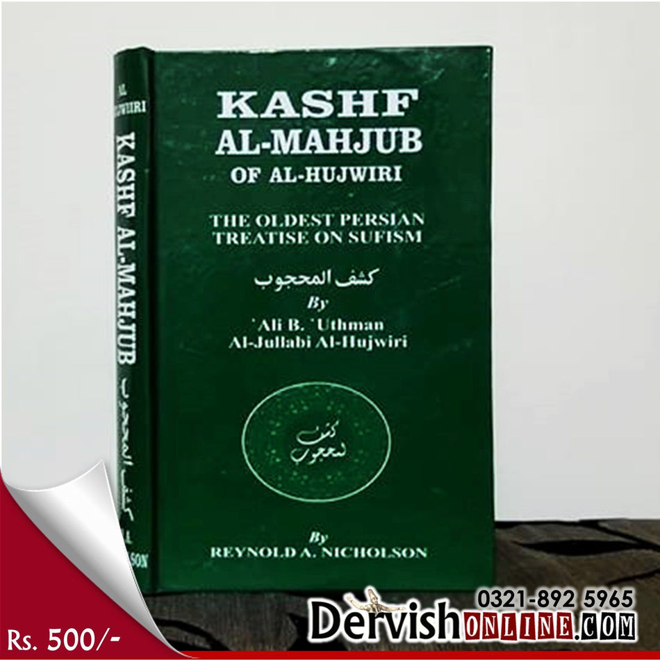Kashf Al-Mahjub Of Al-Hujwiri | Translated by Reynold A. Nicholson Books Dervish Designs Online