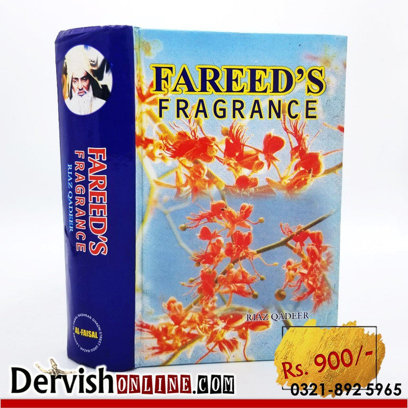 Fareed's Fragrance | English Translation of works of Khwaja Ghulam Farid