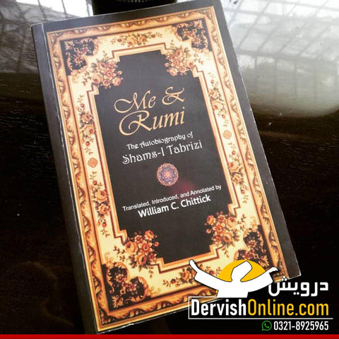 Me and Rumi: The Autobiography of Shams I Tabrizi - Dervish Designs Online