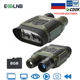 7x31 Night Vision Binocular Digital
