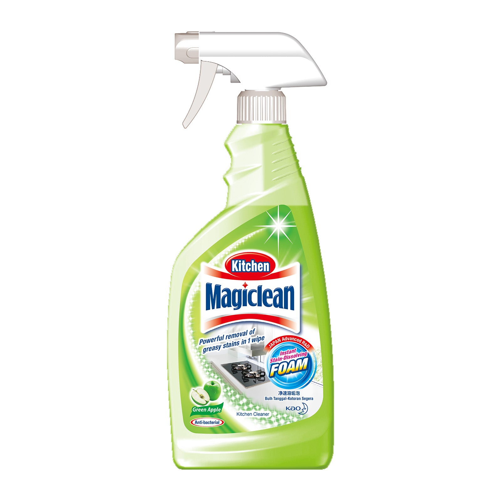 Magiclean Kitchen Cleaner 500ml Green Apple