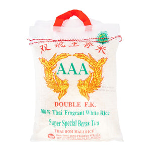 Double F.K. AAA Thai Fragrance White Rice 5 kg