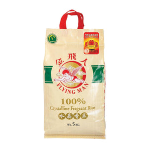 Flying Man 100% Crystalline Fragrant Rice 5kg