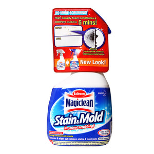 Magiclean Bathroom Stain and Mold Remover 400ml