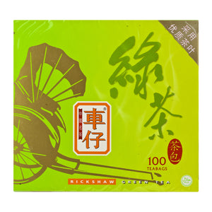 Rickshaw Teabag Green Tea 200 g
