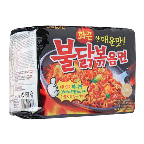 Samyang Hot Chicken Ramen 5s 5 x 140 g