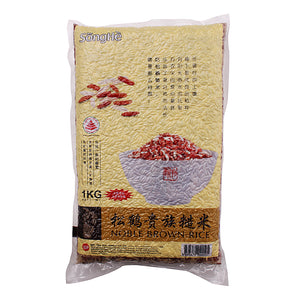 SongHe Noble Brown Rice 1 kg