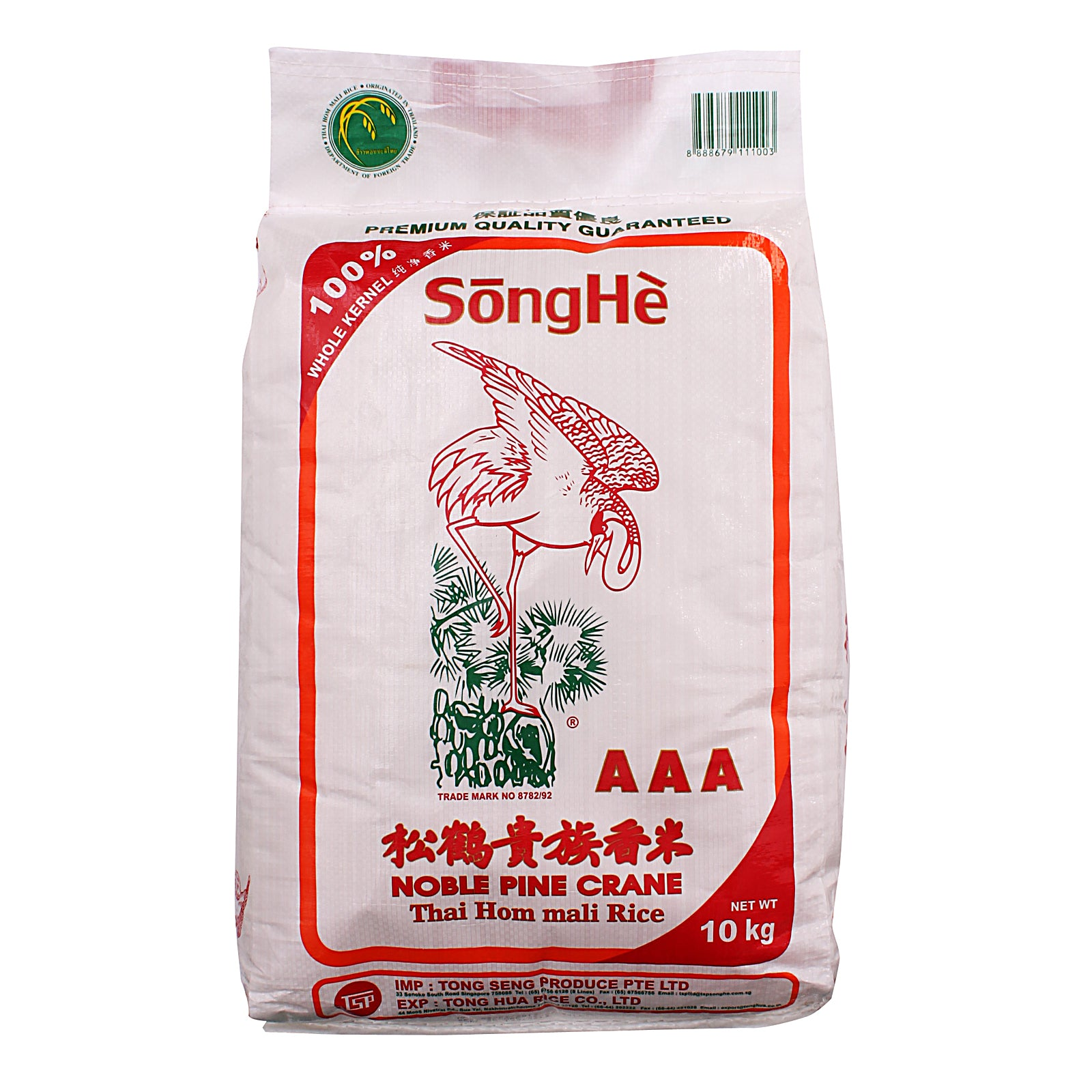 SongHe Whole Kernel Thai Hom Mali Rice 10 kg
