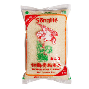 SongHe Whole Kernel Thai Hom Mali Rice 5 kg
