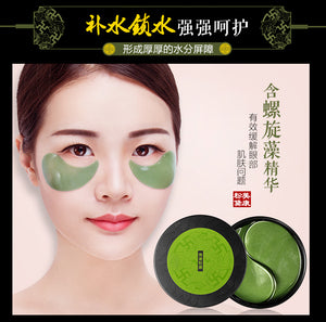 [BLACK FRIDAY DEAL CLOSED] Antioxidant-rich Algae Eye Mask - $18.80 only (37% OFF!)