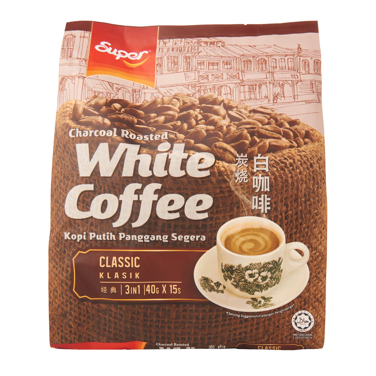 Super 3-In-1 Charcoal Roasted Ipoh White Coffee 15 x 40 g