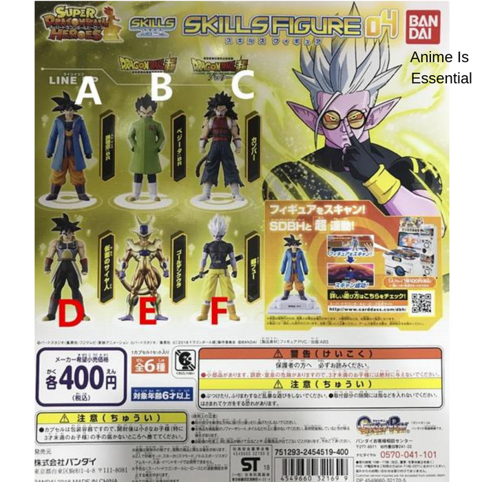Bandai Dragon ball Super Heroes skills figure 04