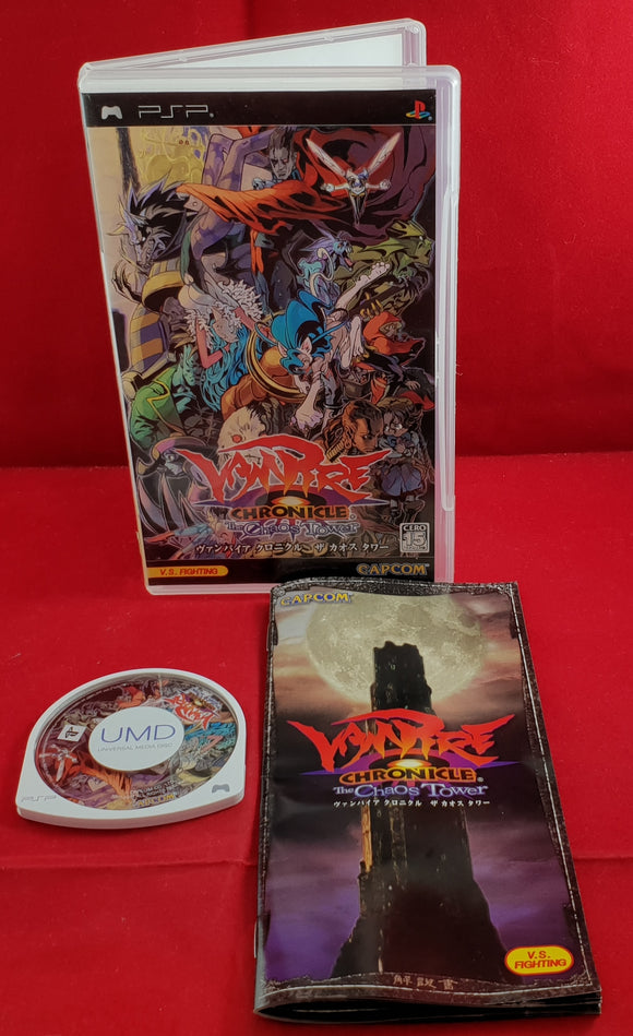 Vampire Chronicle the Chaos Tower Sony PSP Game (In Japanese)