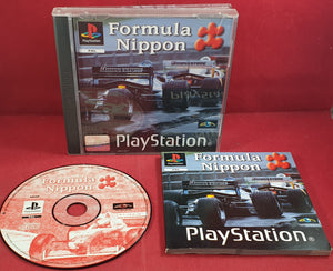Formula Nippon Sony Playstation 1 (PS1) RARE Game